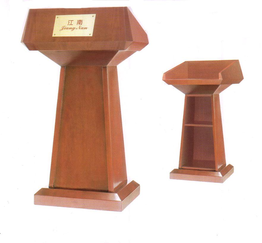 Lecture Stand Wooden Amecon